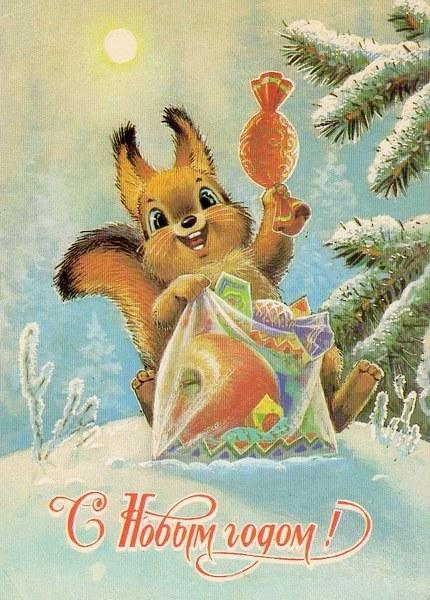 Добрые советские открытки. С Новым годом!, фото № 20