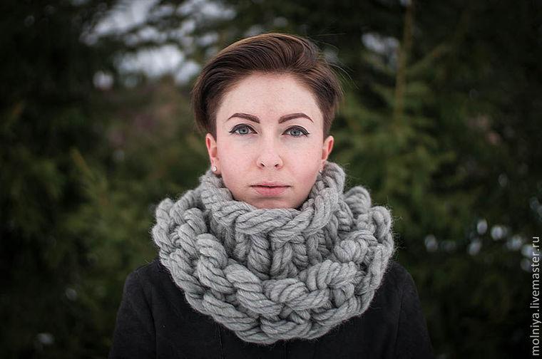 молния магазин шарфов
