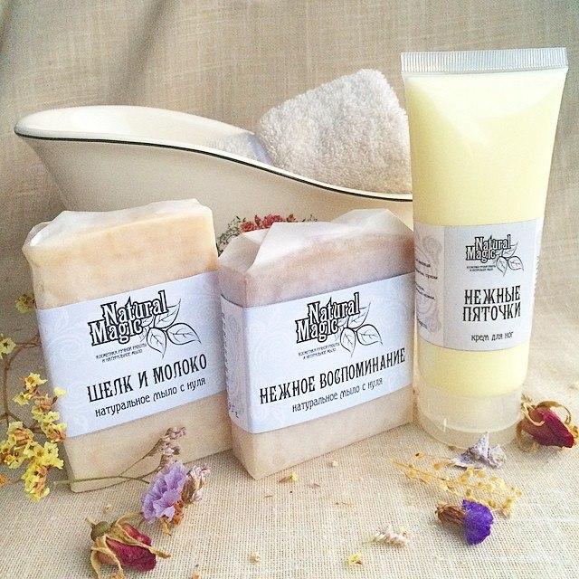 упаковка своими руками, натуральное мыло с нуля, мыло в калининграде, новый год 2015, мыло ручной работы