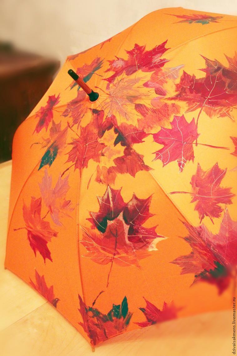 Зонтик осень своими руками