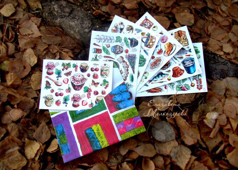 набор открыток, ягоды