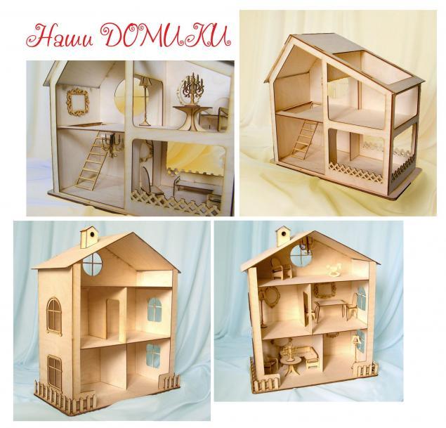 домик, домики, для кукол, кукольный дом, кукольная миниатюра, кукольный домик