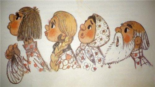 Главный иллюстратор Изумрудного города - художник Леонид Владимирский, фото № 26