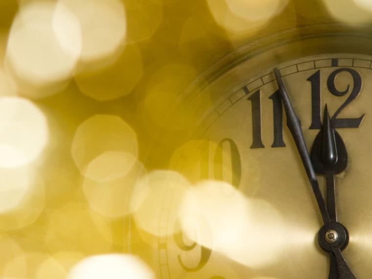бонусы, подарки к новому году
