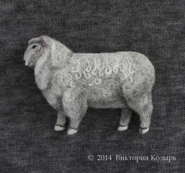 виктория козырь, брошь, войлок, овца