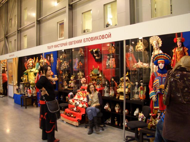 выставка 2012