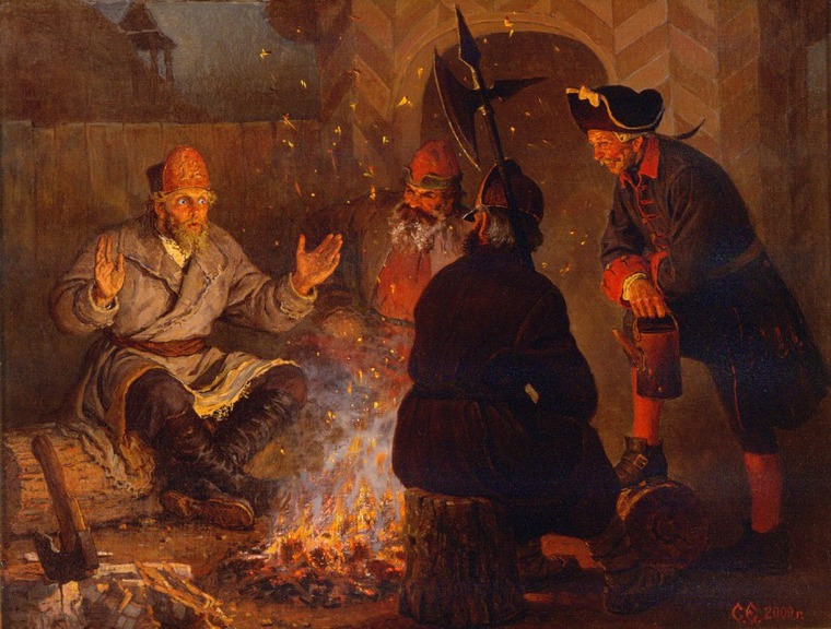 противоречивый образ огня