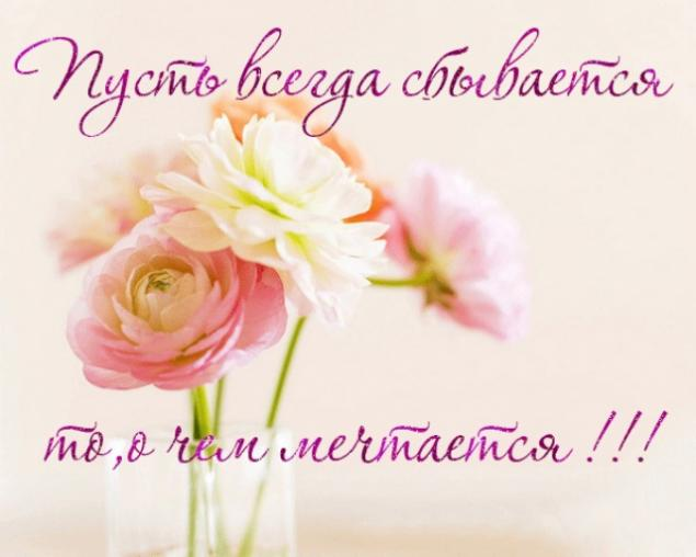 Прикольные поздравления от жириновского с днем рождения