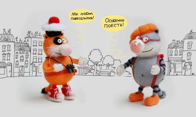 кот трюндель, дневник кота помпона