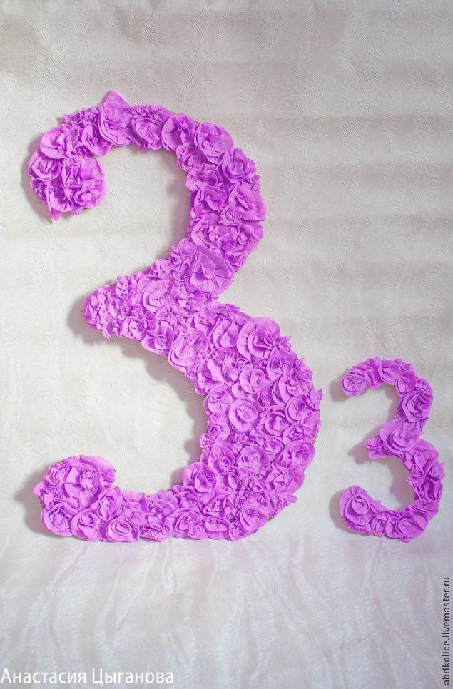 Цифр 3 для дня рождения