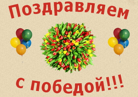Поздравления с новым годом коллегам медиков