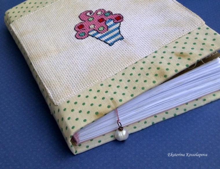 книга ручной работы