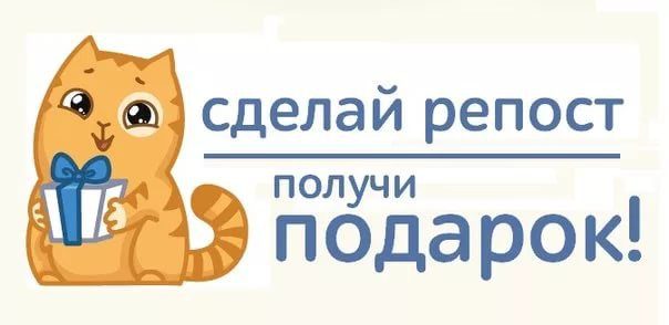 Батик -Аукцион, Розыгрыш подарков и приз за репост! - Ярмарка Мастеров - ручная работа, handmade