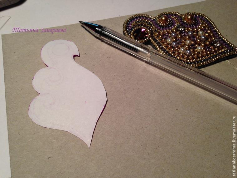 Вышиваем бисером брошь в осенних тонах, фото № 31