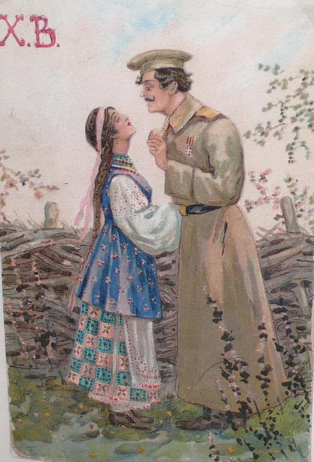 Военная открытка царской россии, картинки