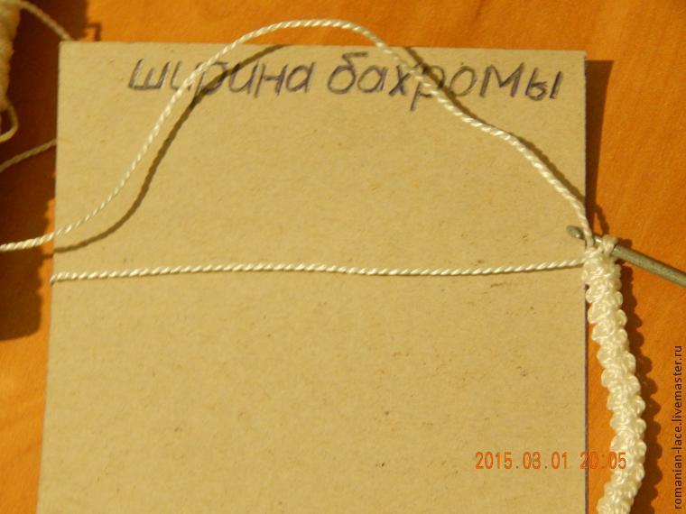 шнур гусеничка