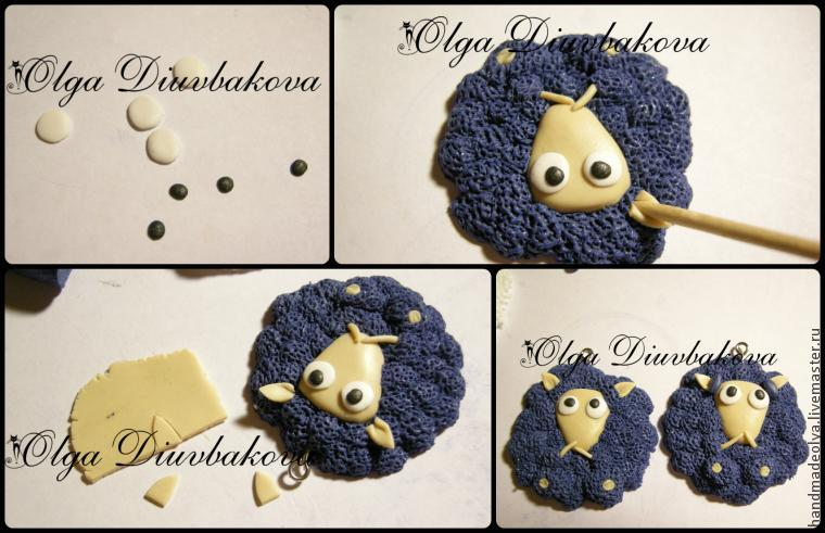 синие овечки