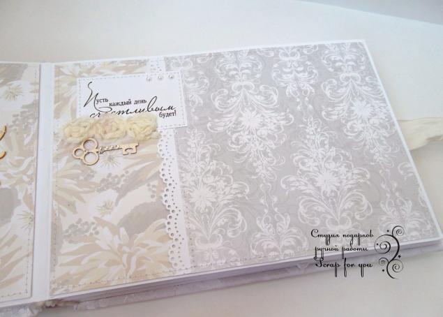 свадебный альбом для фото