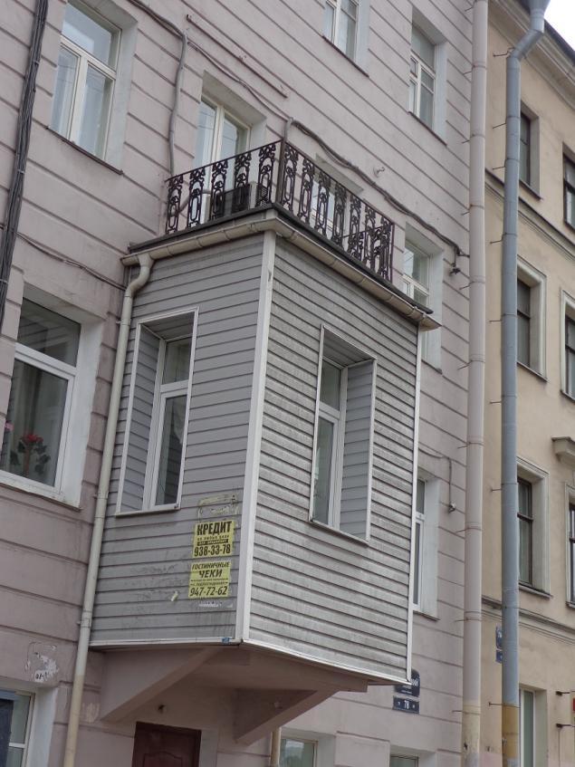 питерские балкончики