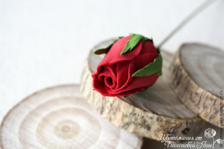 Как сделать бутон розы из фоамирана
