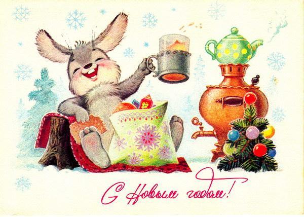 Добрые советские открытки. С Новым годом!, фото № 9