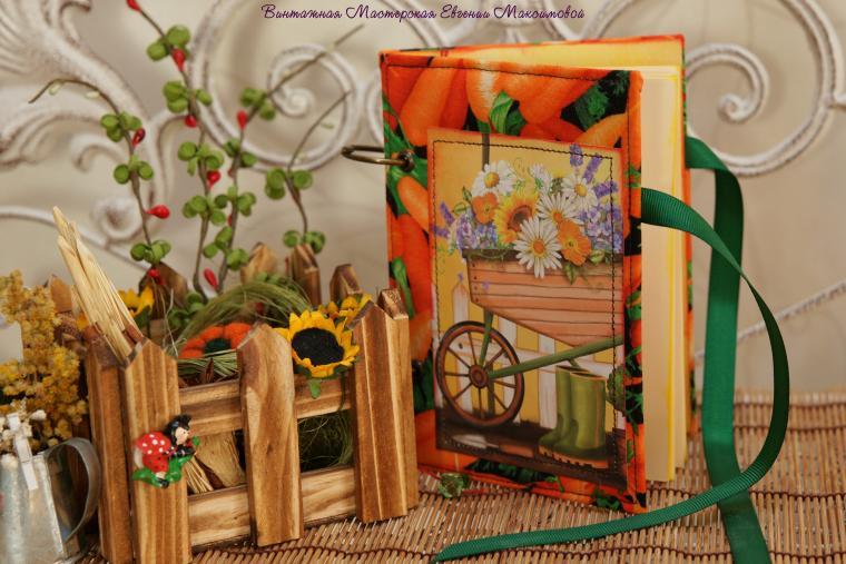 Завершен!!!Аукцион с нуля на 8 лотов!!! «Моя любимая фазенда или собери огород  своей мечты» + подар, фото № 12