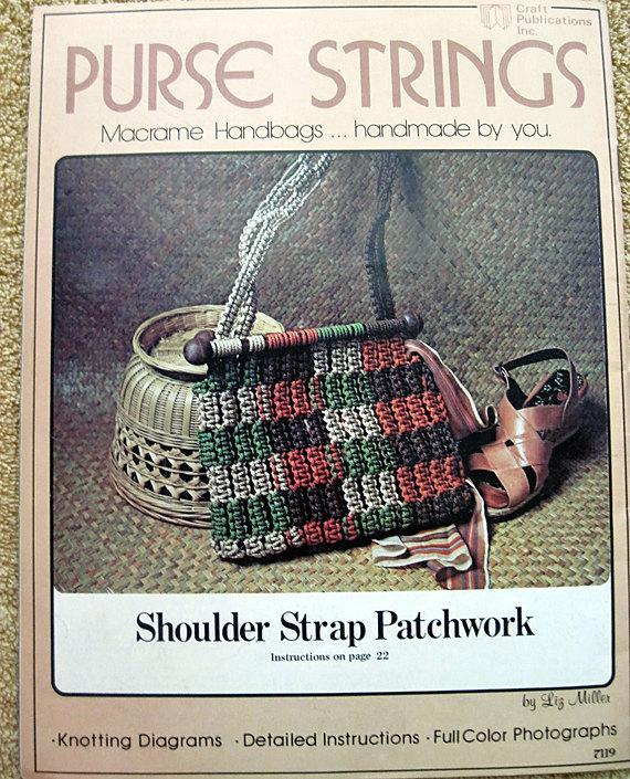 плетённые сумки