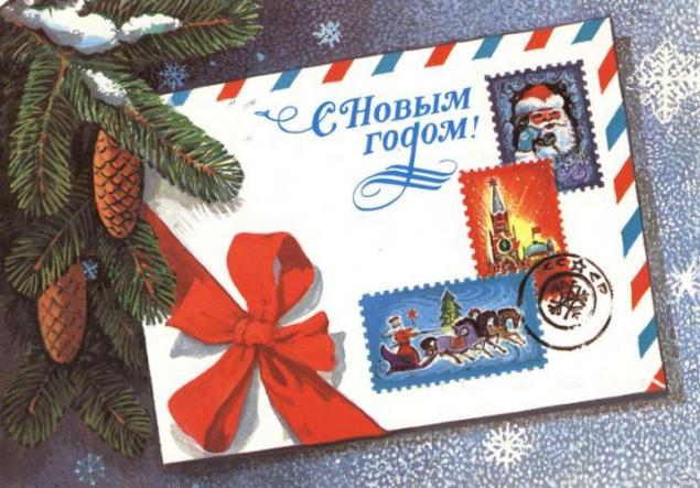 Добрые советские открытки. С Новым годом!, фото № 18