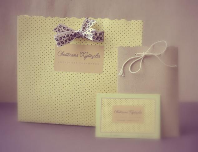 подарочная упаковка, визитка, конверт, ванильный