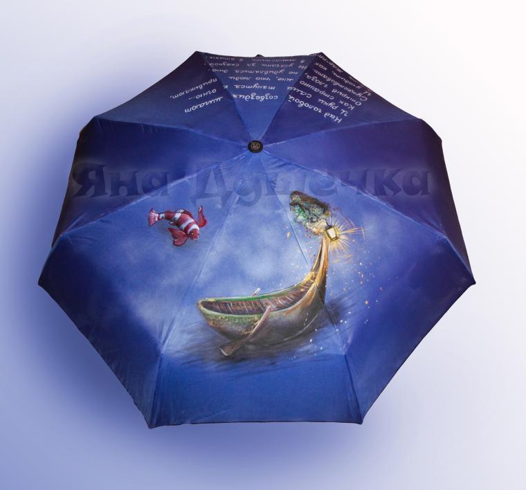 зонтик женский, авторский зонт