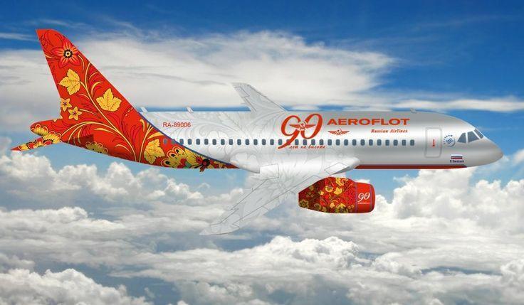 Khohloma painted Aeroflot
