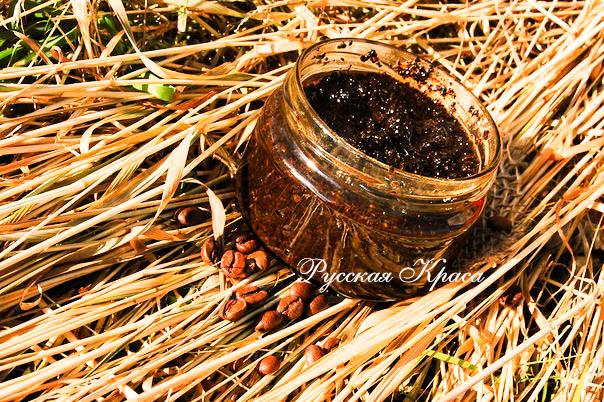 АКЦИЯ!!!! Осень- ароматные процедуры с кофейным скрабом для вас!, фото № 1