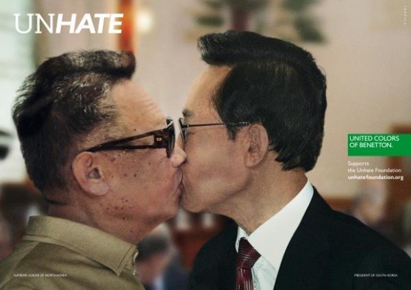 Рекламные кампании Benetton, фото № 43