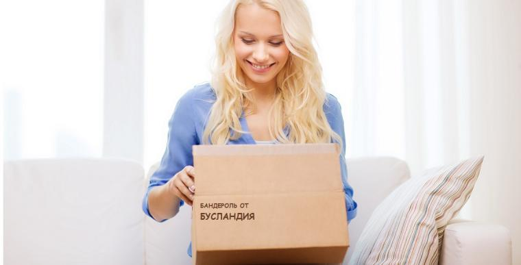 тарифы почты, пересылка товара, упаковка, упаковка отправления, страхование отправления, надежность, почта россии, почта