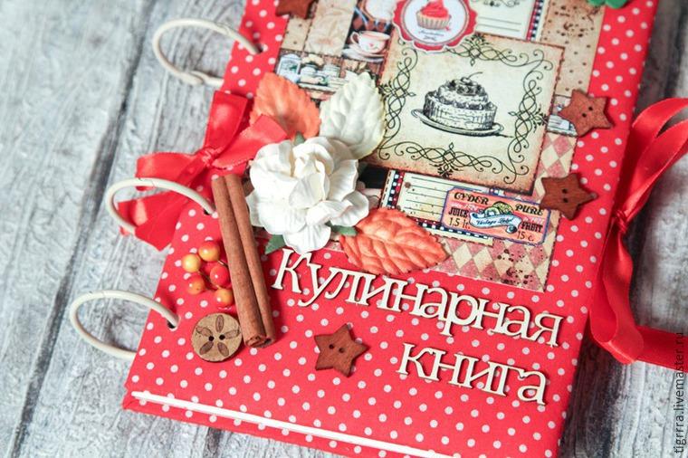 Создаем кулинарную книгу на кольцах, фото № 16