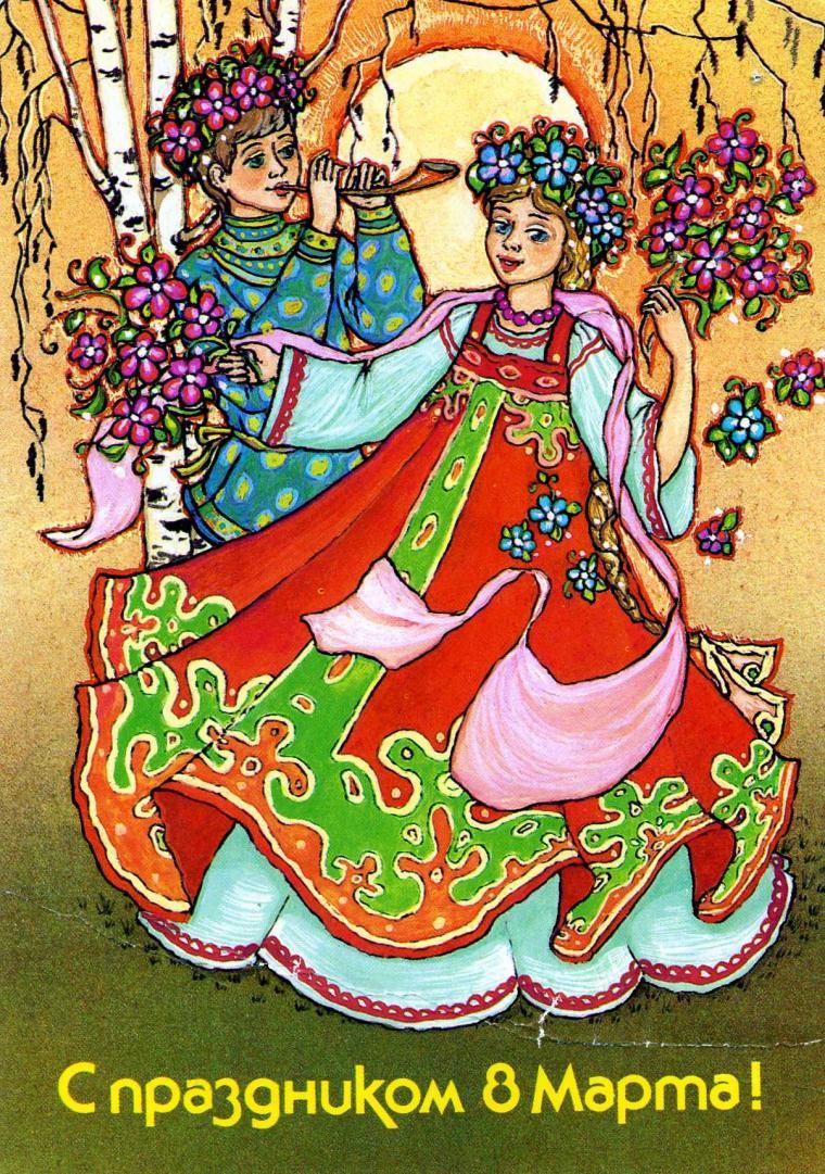 тушении с 8 марта картинки старые открытки незабываемое цветение западает