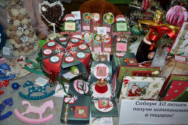 Мои впечатления от новогодней ярмарки, фото № 9