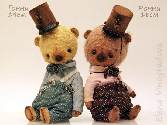 авторские мишки тедди, elena vinogradova bears