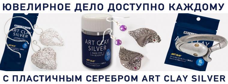 серебро, лепка, лепка из пластики, украше, ювелирные украшения, кулон, серьги в подарок, подарок своими руками