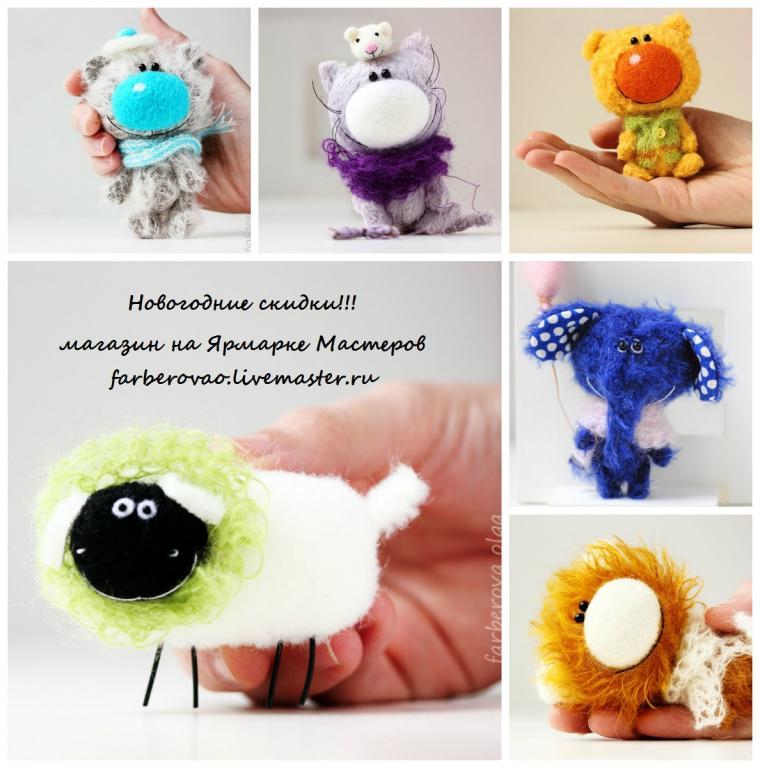скидки, новогодние скидки, овечка, овечка символ 2015 года, символ 2015 года, мишки тедди, авторские мишки тедди, игрушки, подарки к новому году