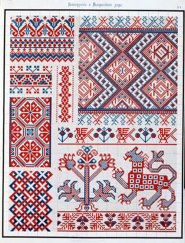 орнамент вышивки схемы узоров