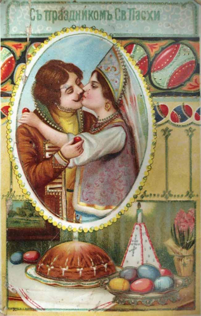 Выставка старинных пасхальных открыток