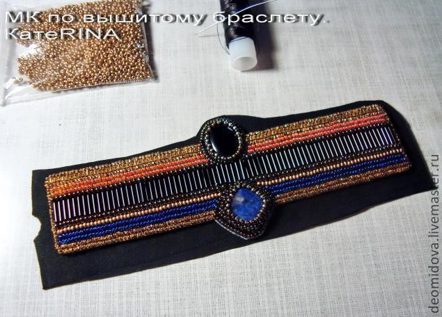 """Вишитий бісером браслет в єгипетському стилі """"Нехбет"""""""