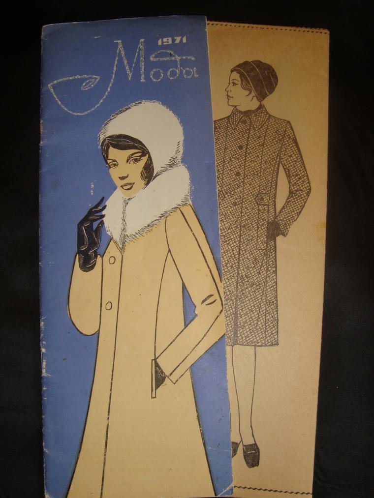 альбом моделей одежды, выкройки платья, верхняя одежда