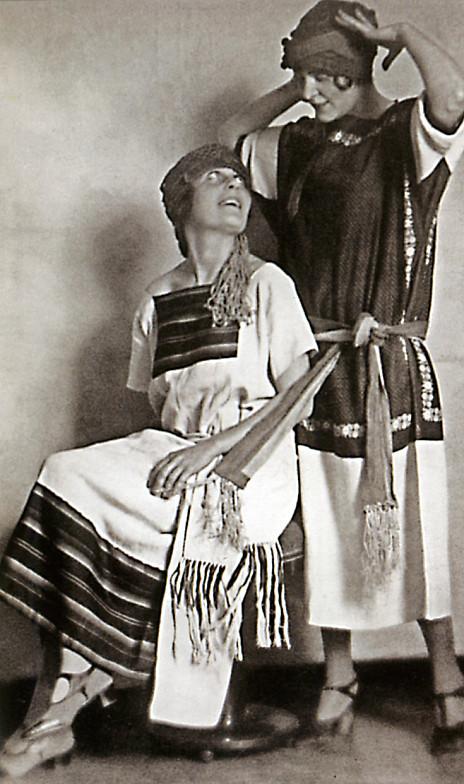 Вера Мухина. Мода для женщины новой эпохи, фото № 15