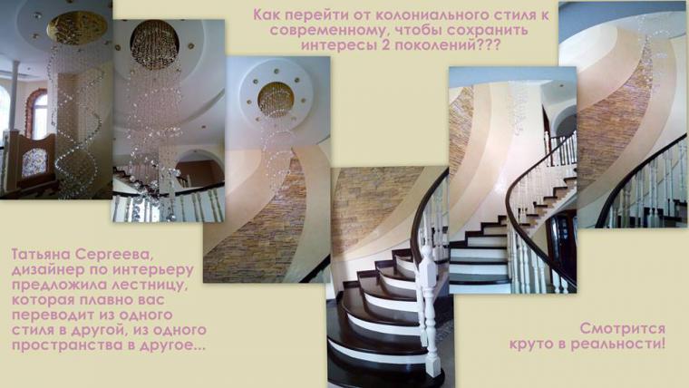 дизайн проект, стиль, интерьер, дизайн дома