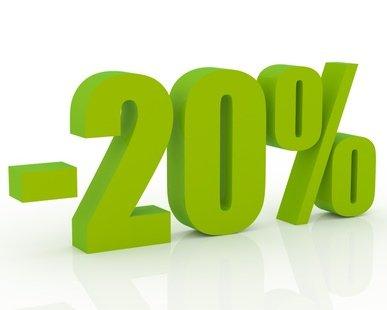 акция, сезонная распродажа, интернет-магазин, скидки 10%, осенняя распродажа