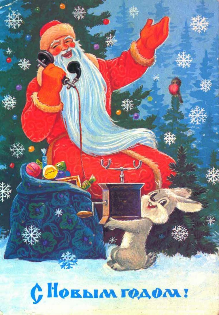 валик таких новогодние открытки советских времен картинки поштучно комплектами старинные