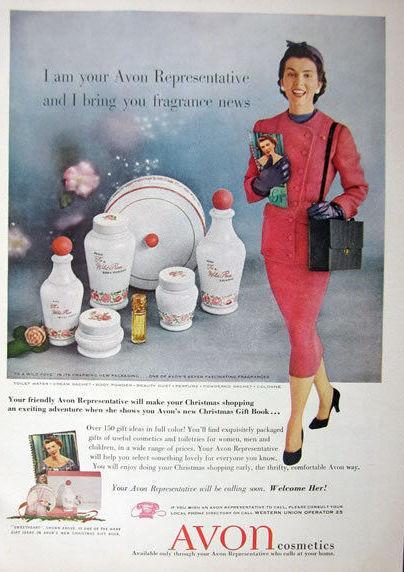 Новогодняя реклама Vintage/1951 -1956 включительно, фото № 46