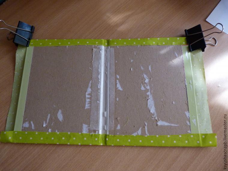 Оформление обложки дневника 175